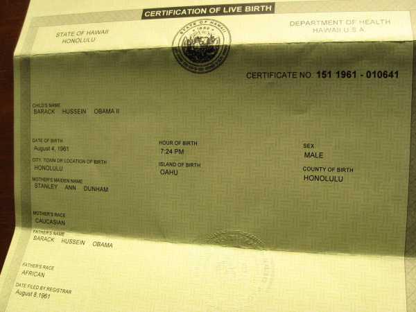 [Image: birth_certificate_5.jpg?w=600&h=450]